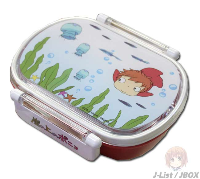 ponyo ghibli bento box